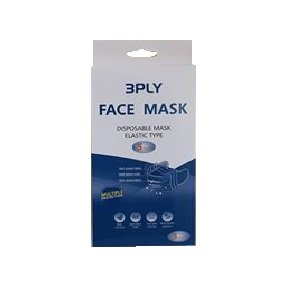 70454D Disposable Face Mask